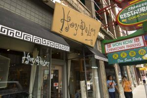 Hoypoloi Gallery Chinatown in Chicago