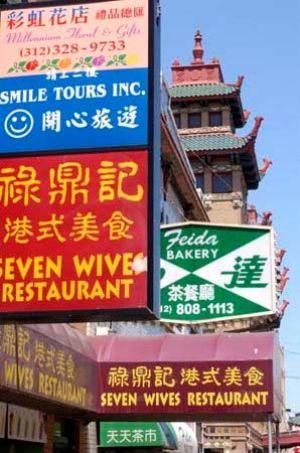 Chinatown in Chicago - Chicago photographs