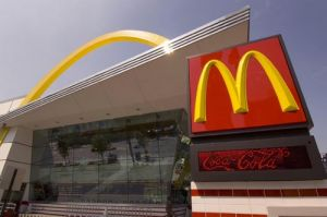 Rock N Roll McDonalds  - Chicago architectural photography