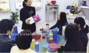 Tupperware annual report: Shenzhen